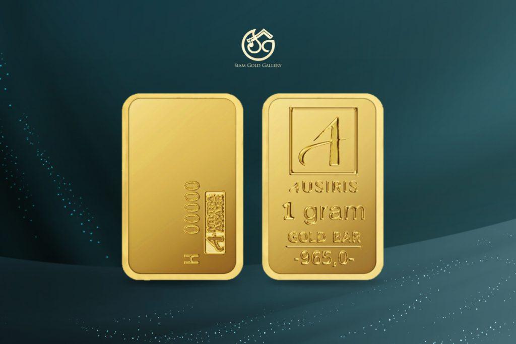 ทองคำ - 1