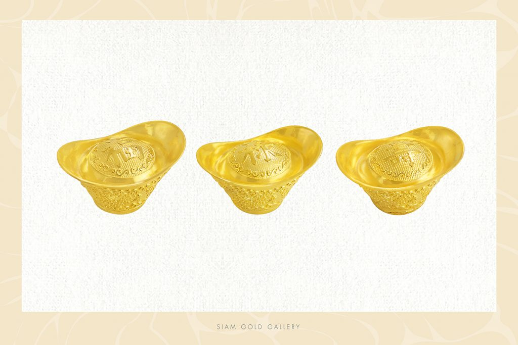 สั่งทำทองได้ - 2