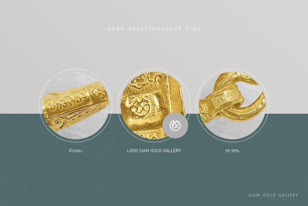 ตราสัญลักษณ์  บ้างช่างทอง